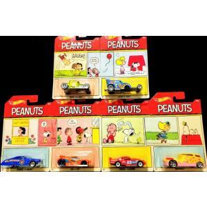peanuts_edited.jpg